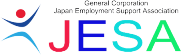 「最新ニュース」の記事一覧 | 一般社団法人 日本就職支援協会